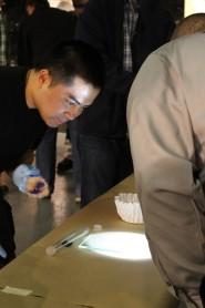 Michael Vo fingerprinting.